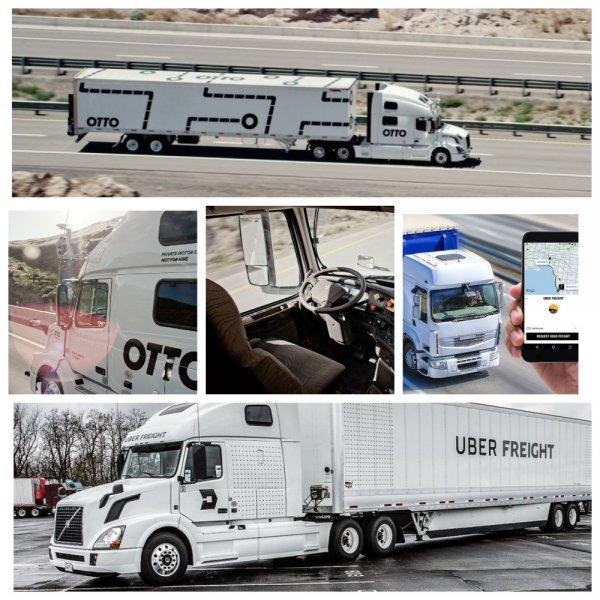 Uber больше не будет выпускать беспилотные грузовики