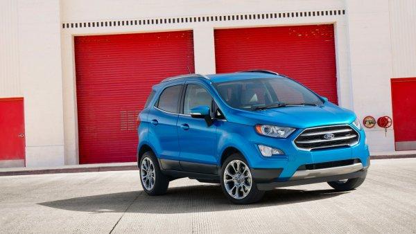 Ford предлагает начинающим водителям в России льготные автокредиты