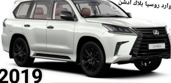 Опубликованы первые фото обновленных Toyota Land Cruiser и Lexus LX без камуфляжа