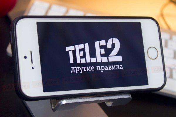 «Хватит умирать, пожалуйста»: Абоненты Tele2 массово жалуются на отсутствие связи и интернета