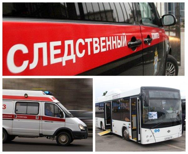 71-летний пенсионер умер в ростовской маршрутке
