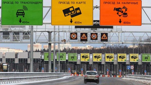 «Хватит их кормить»: Россияне рассказали, как экономят на «платках» на трассе М4 «Дон»