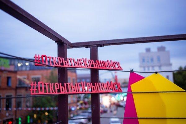 Истории об улицах и площадях Москвы набирают миллионы просмотров