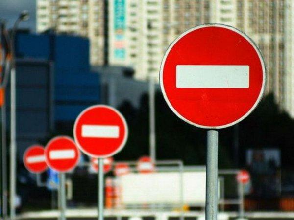 В Воронеже запретили парковку на улице Меркулова на ночь