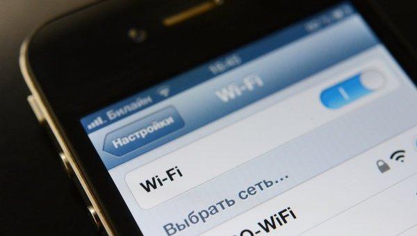 Роскомнадзор рассказал о нарушениях в точках доступа Wi-Fi