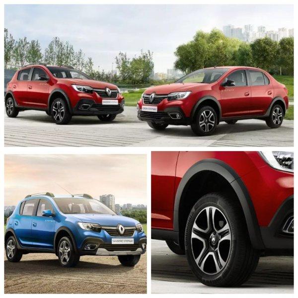 Renault представил внедорожную версию Stepway для моделей Logan и Dokker