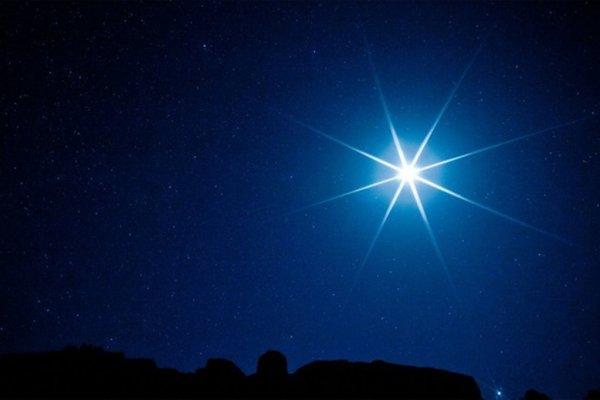 Жители Кубани увидели в ночном небе загадочный НЛО