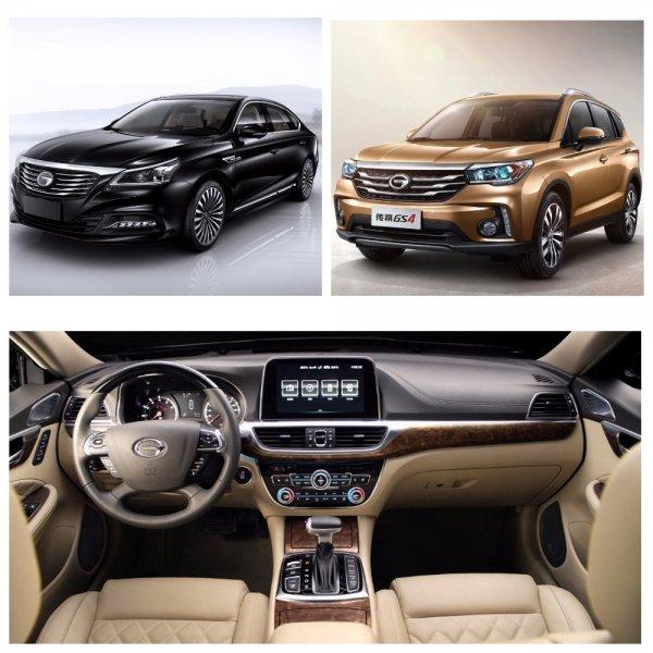 На российском рынке появятся автомобили GAC