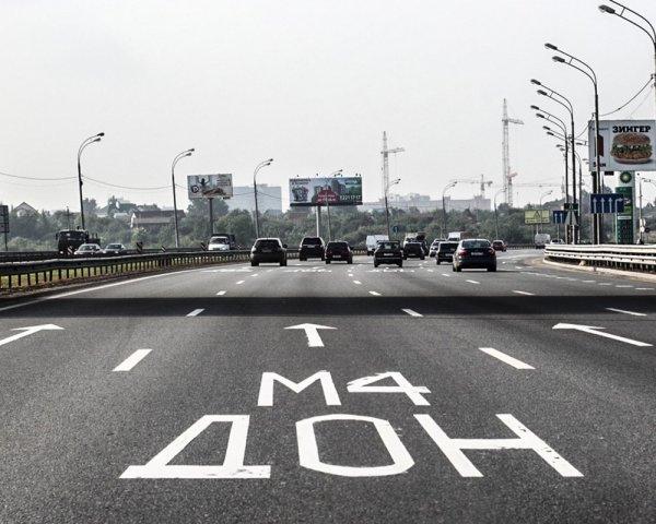 «Платные дороги – зло!»: Трасса М-4 «Дон» возмутила водителей неоправданными «платниками»