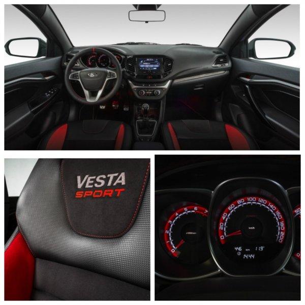 В сети рассекретили интерьер нового LADA Vesta Sport
