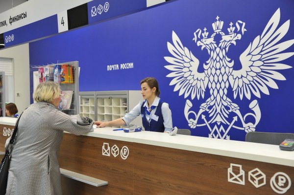 В Екатеринбурге сбой вывел из строя множество отделений Почты России
