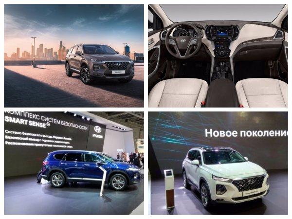 Эксклюзивный кроссовер Hyundai Santa Fe Black&Brown показали на ММАС-2018
