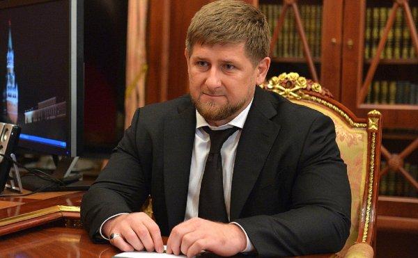 Доходы Рамзана Кадырова в 2017 году уменьшились на 4,6 млн рублей?