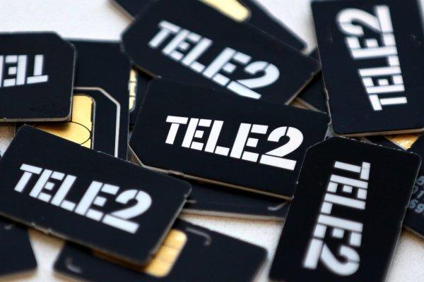 Мобильный оператор Tele 2 запустил масштабный лохотрон
