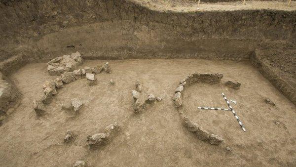 Древнее египетских пирамид: Под Ростовом нашли уникальное захоронение