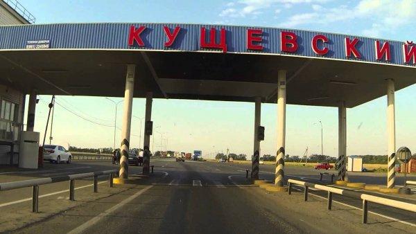 «Поездка в тюрьму»: Водители с М4 «Дон» рассказали о «разводах» ДПС и «самозащите» на Кущевском посту