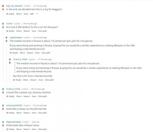 «Игрушка для нищих»: Американцы высмеяли новый LADA Granta FL