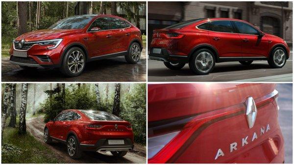 Кроссовер Renault Arkana локализуют в России примерно на 66%