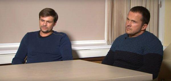 Подозреваемые в отравлении Скрипалей рассказали, почему они ездили в Солсбери