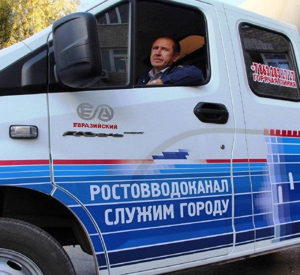 В Ростове устранили «коммунальный фонтан»