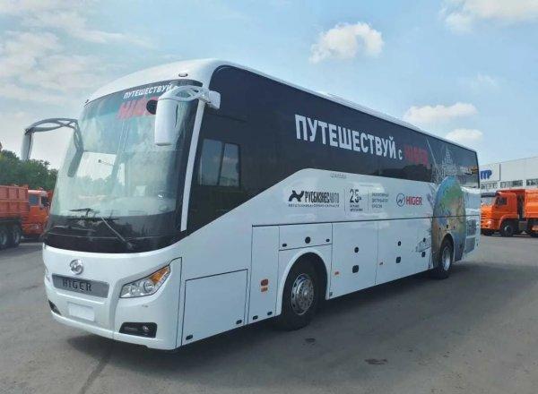 В рамках Busworld Russia состоится презентация автобуса Higer от «Русбзнесавто»