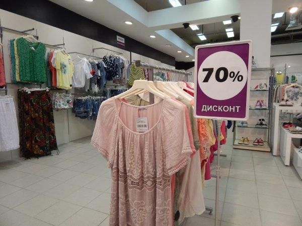 Каждый пятый россиянин ищет скидки в магазинах