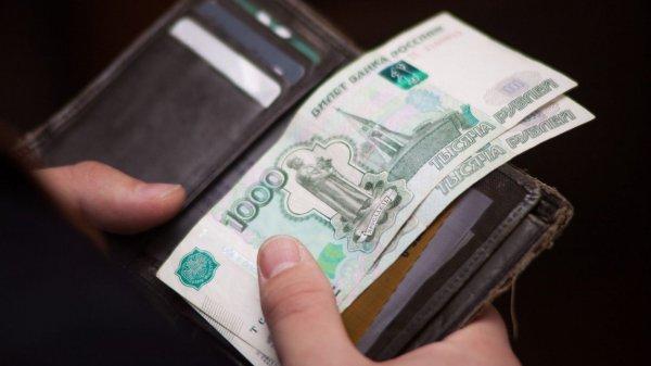 Сумма прожиточного минимума в Москве выросла на 677 рублей