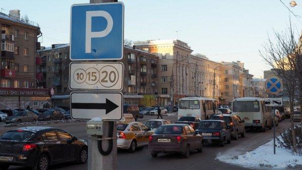 Власти Воронежа определились с зонами платных парковок в центре города