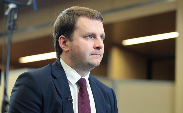 Орешкин назвал главные сдерживающие факторы для российской экономики