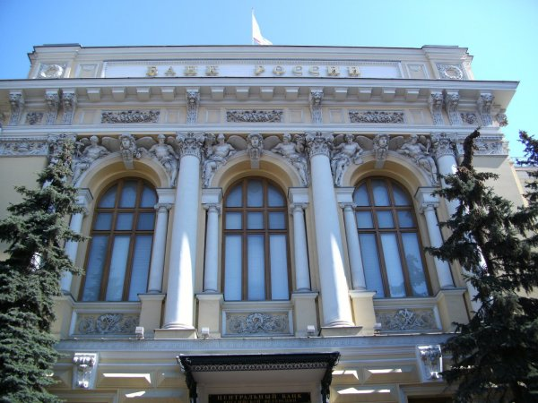 Лицензию столичного Русского торгового банка отозвал ЦБ