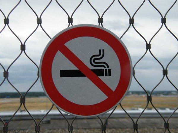 Ученые: Зависимость от курения имеет генетическую природу