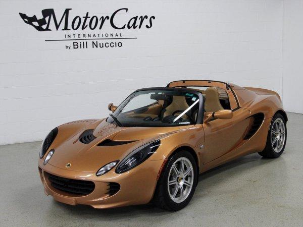 Страховщики списали в тотал спорткар Lotus Elise из-за поцарапанного бампера