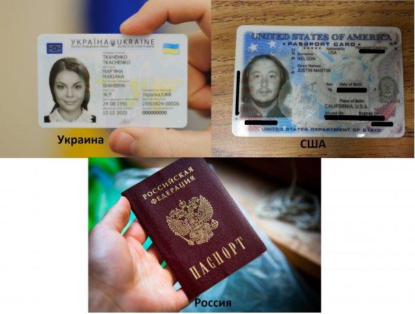 В России с 2021 года могут заменить бумажные паспорта на электронные