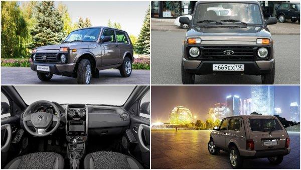 «АвтоВАЗ» увеличил экспорт на 65% за 9 месяцев