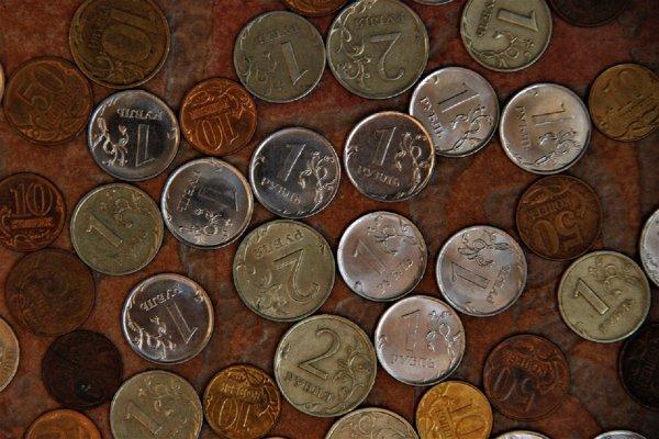 Банки разрешили жителям Ростовской области поменять мелочь на банкноты