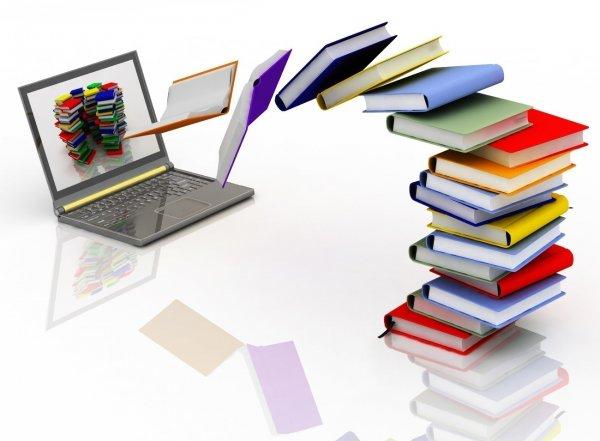 Читать книги онлайн
