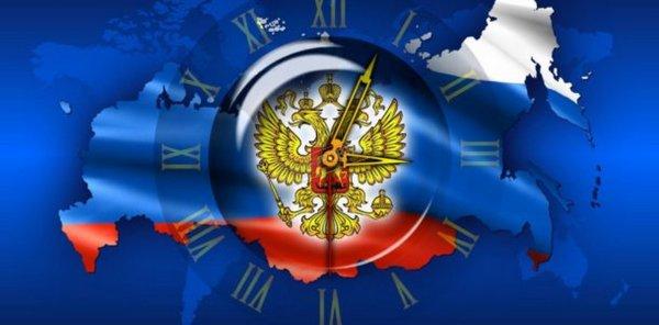 Что ожидать россиянам от 2019 года - предсказания
