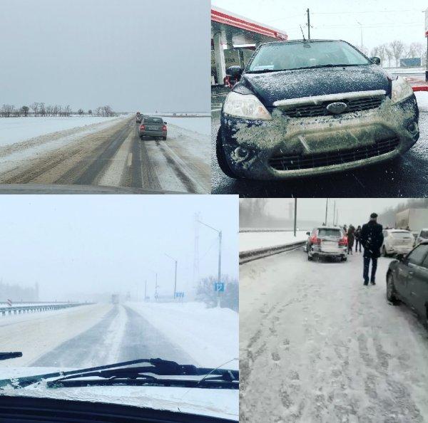 «Местами *опа!»: Автомобилисты рассказали об обстановке на трассе М4 «Дон»