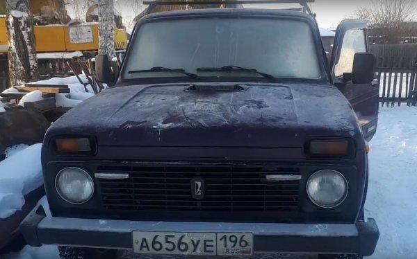 «Нива» за 60 000 рублей: Состояние подержанной LADA 4x4 показал блогер