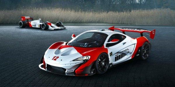 McLaren показала спецверсию гиперкара P1 GTR
