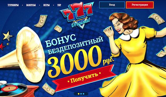 Онлайн казино: принцип игры в живом казино и что можно прочитать на сайте